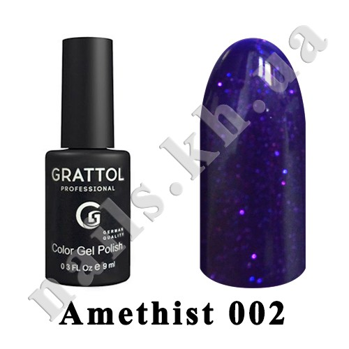 002 - Grattol  Amethyst, 9ml