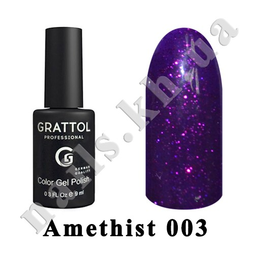 003 - Grattol  Amethyst, 9ml