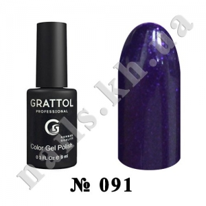-091 - Grattol Color Gel Polish  Shining Purple, 9ml