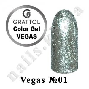 001 - Grattol гель краска в баночке  Vegas, 5 ml