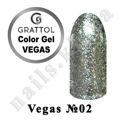 002 - Grattol гель краска в баночке  Vegas, 5 ml
