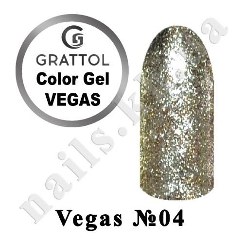 004 - Grattol гель краска в баночке  Vegas, 5 ml