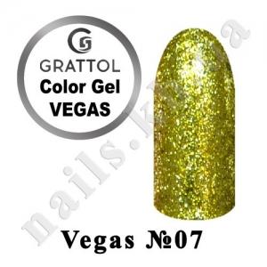 007 - Grattol гель краска в баночке  Vegas, 5 ml