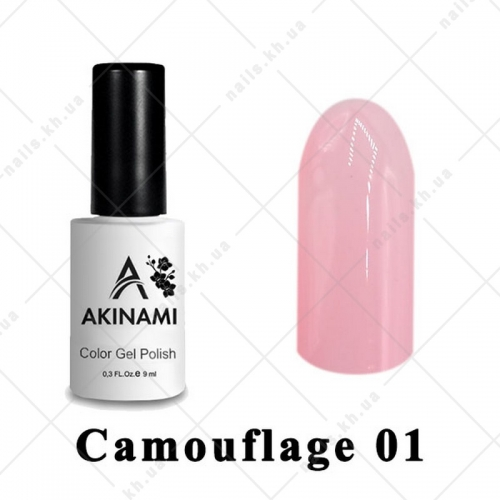001 - Akinami Color Gel Polish  Camouflage, 9ml