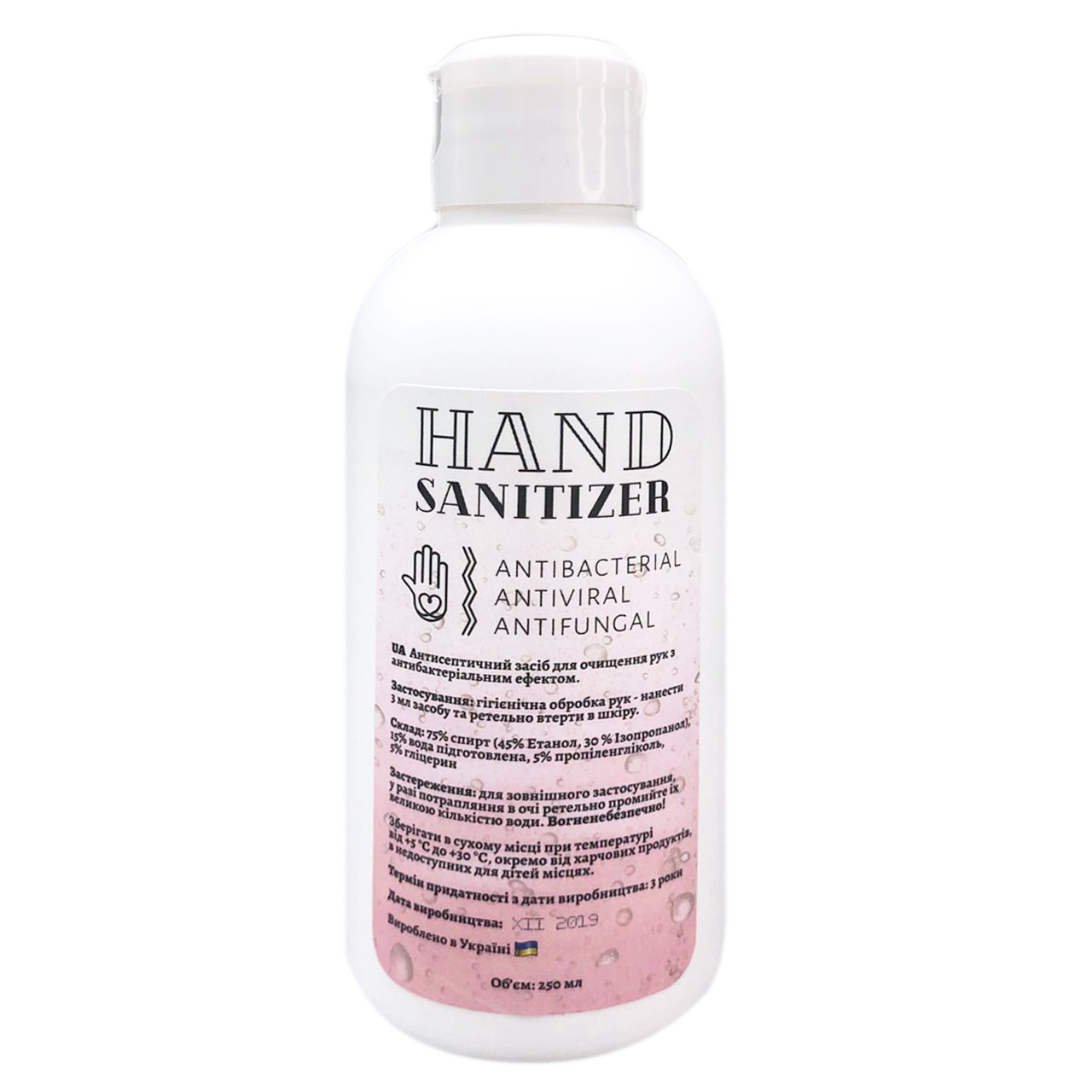Sanitizer 250 g